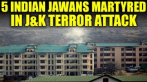 Terror Strike Martyred 5 Jawans in Jammu and Kashmir | Oneindia News