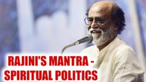Karnataka Polls Pilot for Rajini's Political Entry   Oneindia News