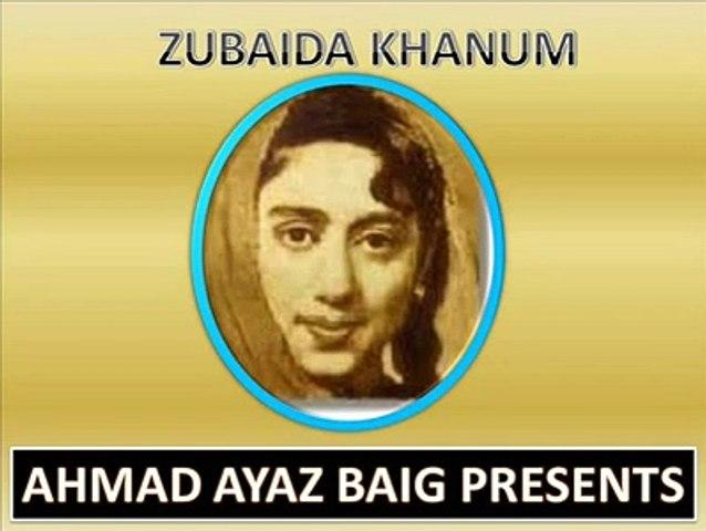 Akhiyan Mila Kay - Zubeda Khanam (Rare Song) Film Rano (1974) Lyrics Saahil Farani .. Music Talib Hussain