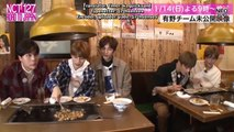 [NEOSUBS] 171231 [Ep 2] NCT 127 Road To Japan Unreleased Clip #2
