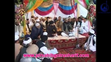 Pir Syed Ghulam Nizaamuddin Jami Gilani Qadri Speech at Gujar Khan 2009 - Program 102 Part 1 of 1