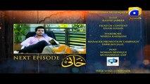 Khaani Episode 10 Teaser _ Har Pal Geo