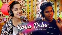 RABA RABA | New Brand Odia Song | Prem Darshan & Asima Panda