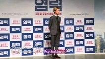 [Showbiz Korea] Ryu Seung-ryong(류승룡), SHIM Eun-kyung(심은경) Movie 'Psychokinesis(염력)' Interview