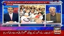 Nawaz Sharif Aur Shahbaz Sharif Saudi Arab Kia Dene Ya Lene Ke Liye Gaye? Arif Hameed Bhatti Reveals