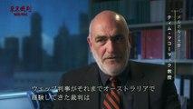 NHKスペシャル - ドラマ 東京裁判 第1話 (2016.12.12) part 2/2