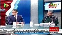 "Bangla Talk Show ""Face to Face"" 29 December 2017, ATN Bangla | BD Online Bangla Talk Show"