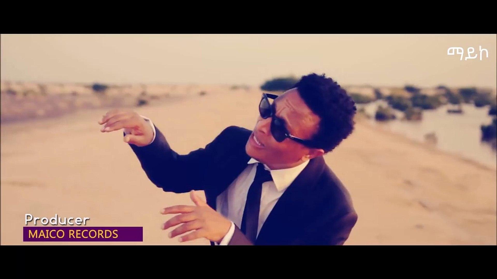 New Eritrean Music-2018