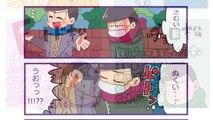 おそ松さん漫画 【腐向け】おそ松さんログ | 一カラ多めです | ほぼ一カラのくだらない漫画ログです
