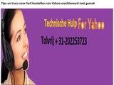 Yahoo Helpdesk Telefoonnummer: +31-202253723