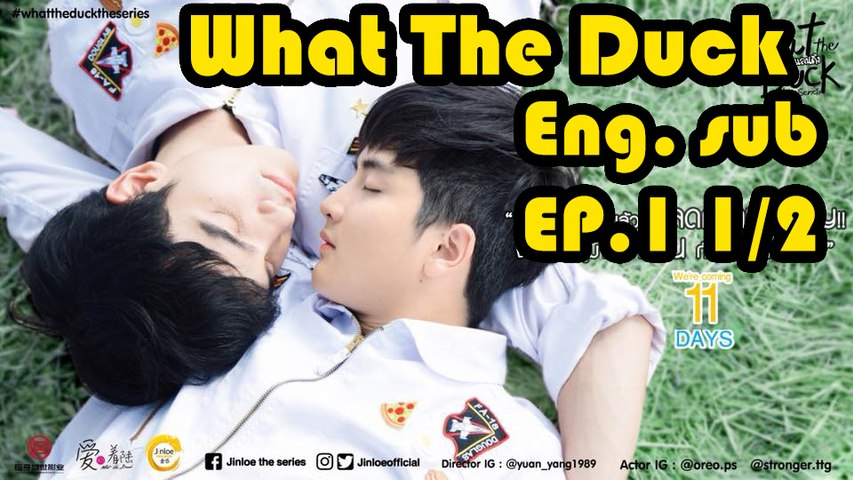 [Eng.sub] What The Duck The Series EP.1 1/2