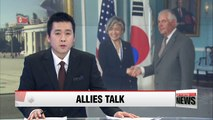 S. Korea and U.S. agree to continue diplomatic efforts to solve nuclear issue