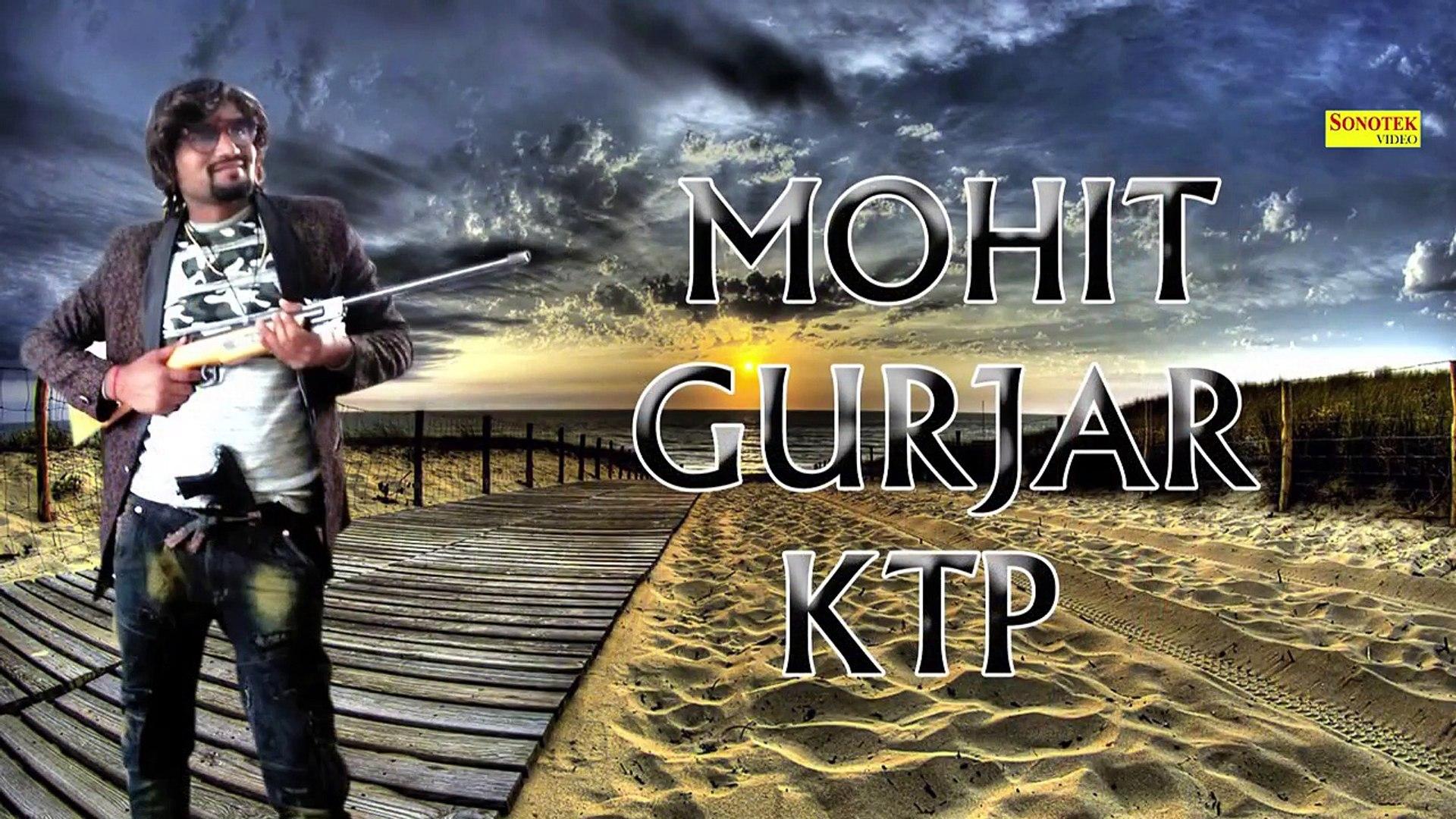 Gurjar Gandasi ¦¦ TR ¦¦ SK Gurjar (Subhash ), Mohit Gurjar ¦¦ New Haryanvi  Song 2018