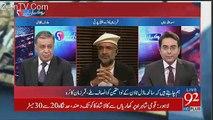 Qamar Zaman Kaira's Analysis On Nawaz Sharif's Visit To Saudi Arabia