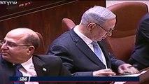 تقرير: الكنيست الاسرائيلي يصادق بالقراءة الأولى على مشروع قانون إعدام منفذي العمليات الفلسطينيين