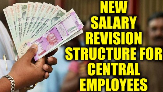 7th Pay Commission : Modi government to change the salary revision  structure from 2018 Oneindia News