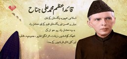 Muhammad Ali Jinnah - Quaid e Azam - 25th December - Quaid E Azam Day