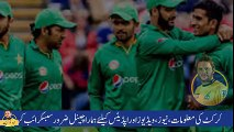 Pakistan Team Squad - Pakistan vs South Africa - Champions Trophy - YouTube