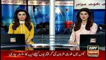 Police baton charges on protesting teachers near Karachi Press Club