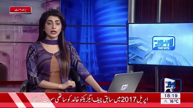FBR noticed to Sobia Khan secret bank account details