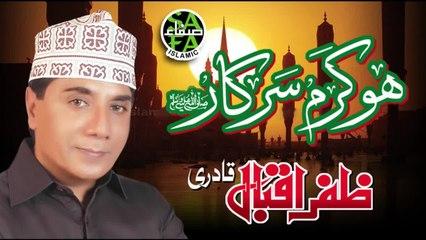 Zafar Abbas - Hou Karam Sarkar