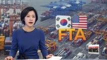 First round of KORUS FTA renegotiation talks to start to Washington