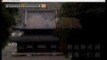 【カラオケ 歌ってみた】 alan 明日への讃歌 【coverd by 幻陵】