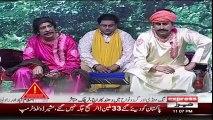 Khabardar Aftab Iqbal 4 January 2018 - Syasi Bella Special - Express News