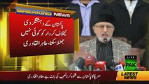 Dr Tahir ul Qadri's Complete Press Conference - 5th January 2018