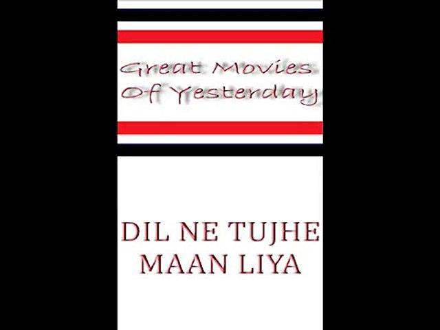Raat Jawan Ho Gai - Ahmed Rushdi & Nahid Niazi - Film Dil Nay Tujhay Maan Liya (1963)