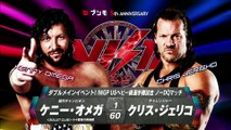 Chris Jericho vs. Kenny Omega (Wrestle Kingdom 12)