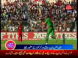 Breaking News Last Match Of Boom Boom Shahid Afridi And All Crictker Comments About Boom Boom