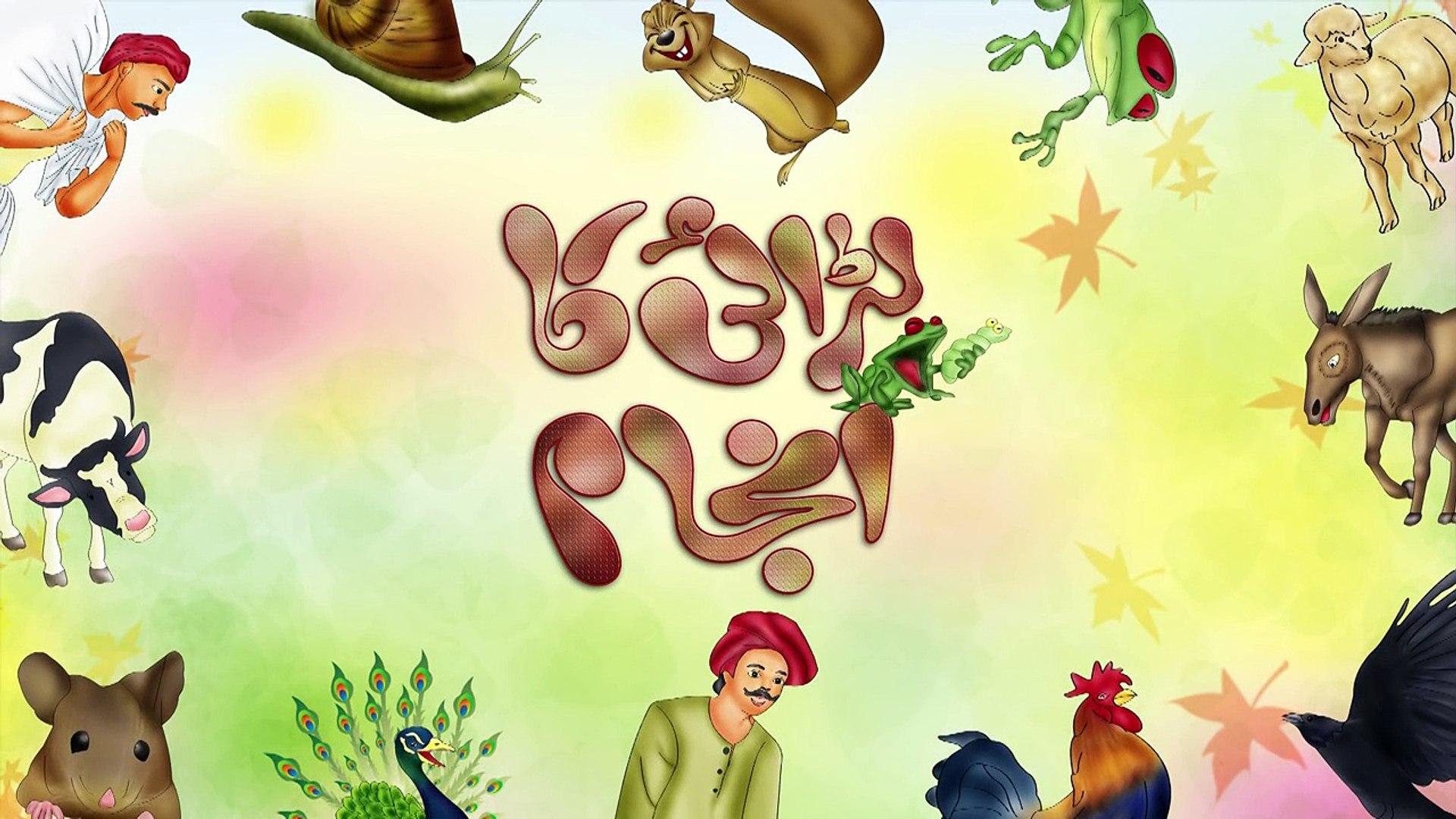 Hindi Cartoon Stories for Kids in Urdu- Larai Ka Anjam