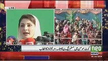 Maryam Nawaz Speech In PMLN Jalsa Momin Kot - 6th January 2018