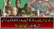 Drone Footage Of Nawaz Sharif Flop Jalsa In Kot Momin