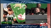 Nawaz Sharif adddresses rally in Kot Momin