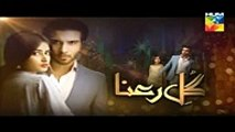 Gul E Rana Episode 20 HD Promo HUM TV Drama by pk Entertainment HD , Tv series online free fullhd movies cinema comedy 2018