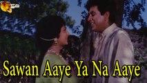 Sawan Aae Ya Na Aae | Romantic Song | HD Video
