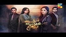 Tere Mere Beech Episode 6 Promo by pk Entertainment HD , Tv series online free fullhd movies cinema comedy 2018
