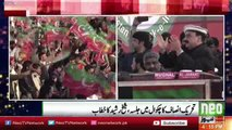 Sheikh Rasheed Speech In PTI Jalsa - 6th January 2018
