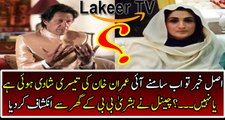 Actual Story Revealed of Imran Khan's 3rd Marriage