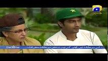 Mohabbat Tum Se Nafrat Hai - Episode 14 _ Har Pal Geo _ Pakistani Drama