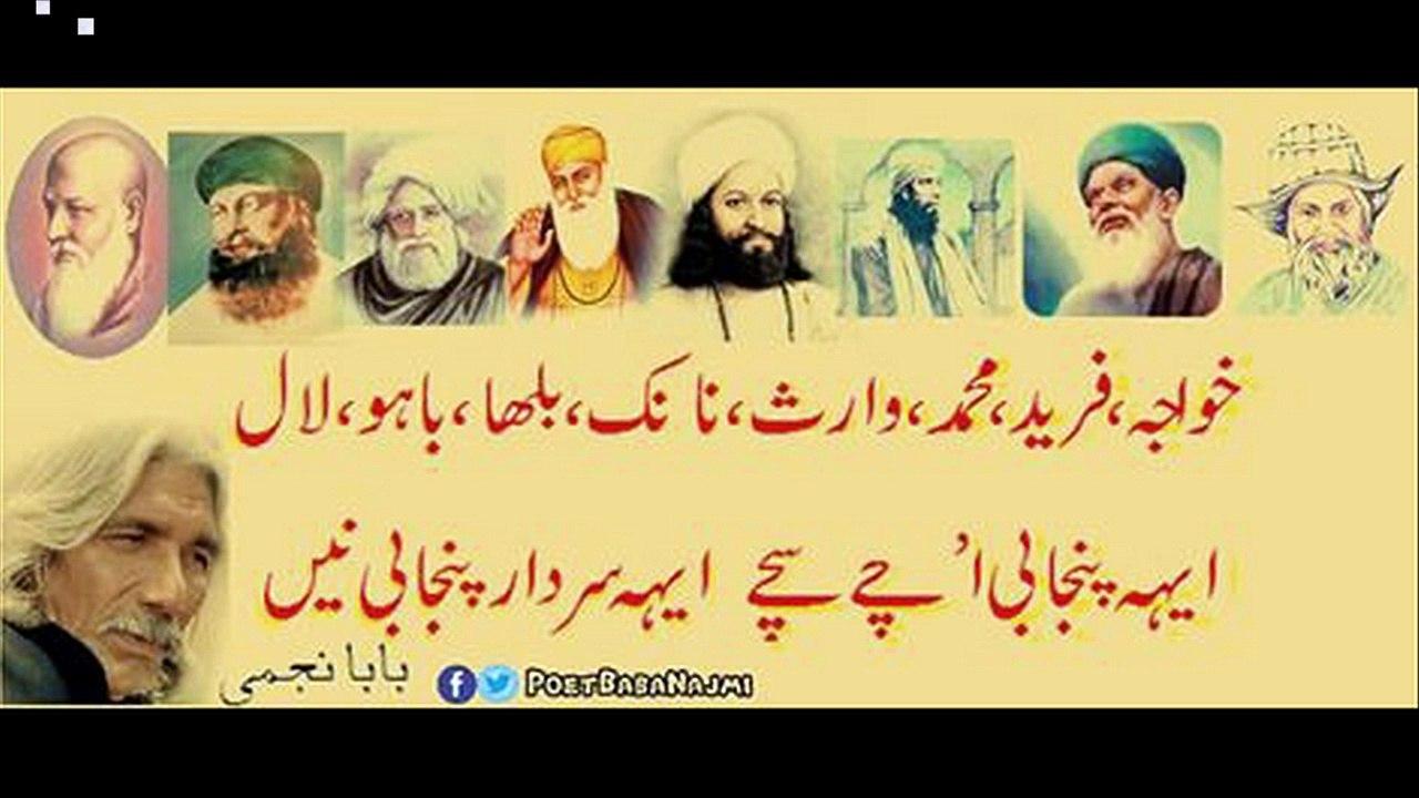 punjabi maa boli punjabi sad poetry very Emotional shayari vice waqas pannu
