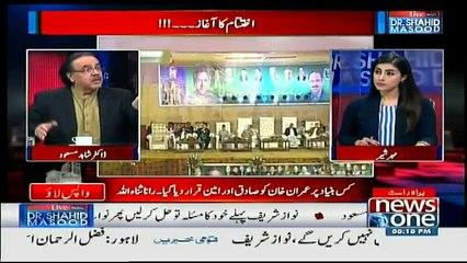 Live With Dr. Shahid Masood - 7th January 2018