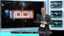 مصطفى الآغا يعلن عن عودة مسابقة الحلم وأكبر جوائز على الإطلاق