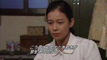 ウンヒの涙 第06話
