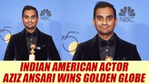 Aziz Ansari Becomes First Asian American To Win Golden Globe For Best Actor | OneIndia News