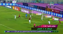 El Zamalek 0-3 Al Ahly / Egyptian Premier Legue (08/01/2018) Week 17