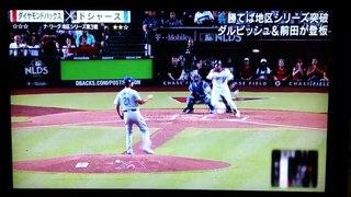 勝てば地区シリーズ突破 ダルビッシュ&前田が登板-