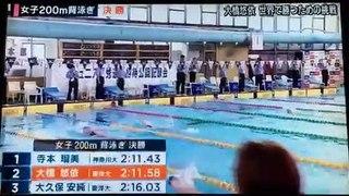 大橋悠依 競泳で世界に勝つための挑戦-Pj1Izazud5I